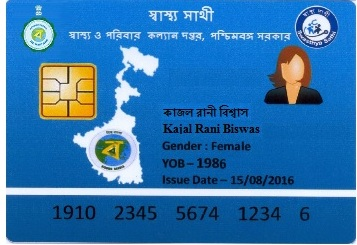 Swastha sathi Health Insurance under West Bengal Government
